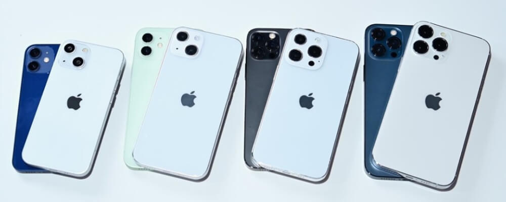 Prices do not rise but fall? What new upgrades does the iPhone 13 bring?